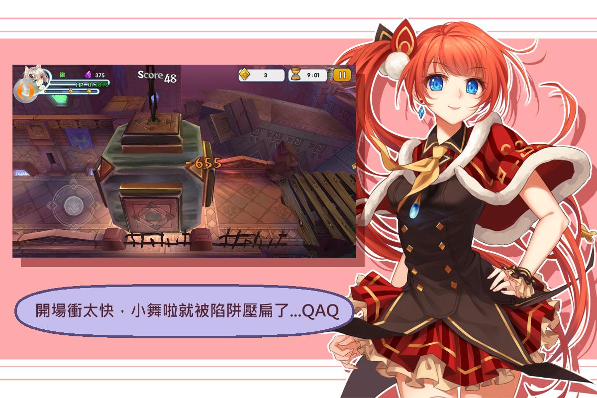 《戰舞幻想曲》【小舞啦聊戰舞】