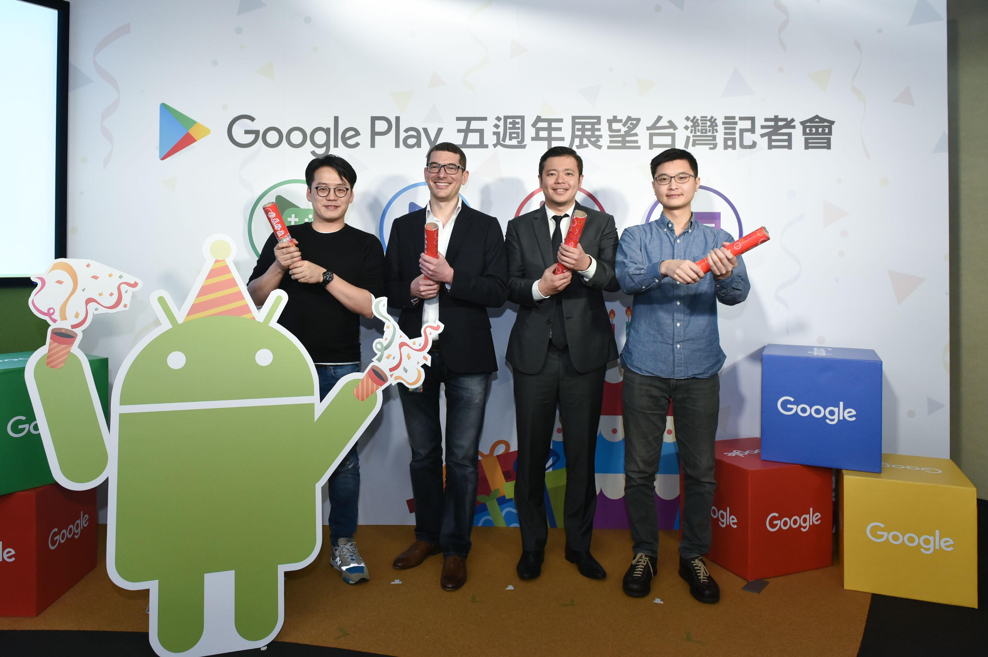 Google Play 歡慶五週年!推出「MIT 台灣開發遊戲專區」