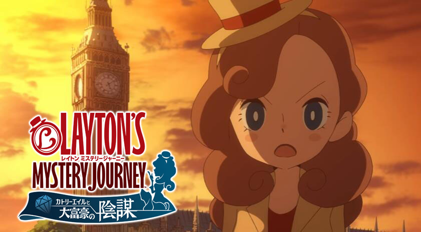 《雷頓神秘之旅 – 卡多莉愛爾與大富豪的陰謀》將於七月正式於雙平台推出!