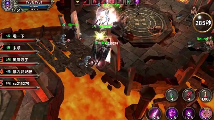 《亞丁之戰》決鬥系統介紹攻略