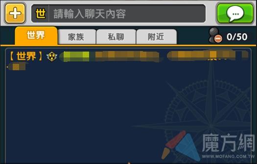 《怪物X聯盟2》等級開放功能說明書