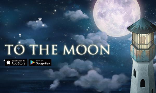 像素情懷˙匠心之作《To the Moon》手遊發行首週即獲雙平台全球推薦!