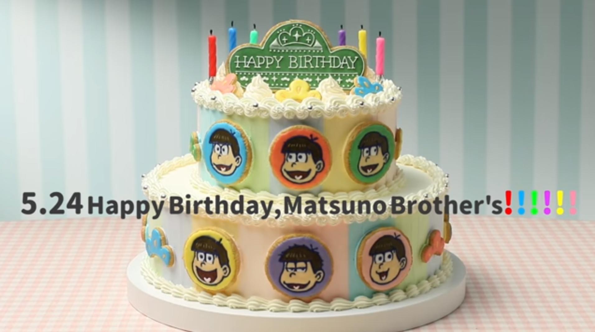 5月24日《阿松》六胞胎生日快樂!生日特別影片公開!