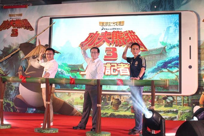 夢工廠知名動畫《功夫熊貓3》官方手遊正式上市!