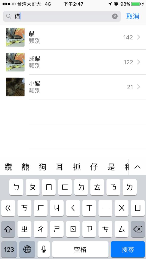 描述: C:\Users\panda\Pictures\IMG_2233.PNG