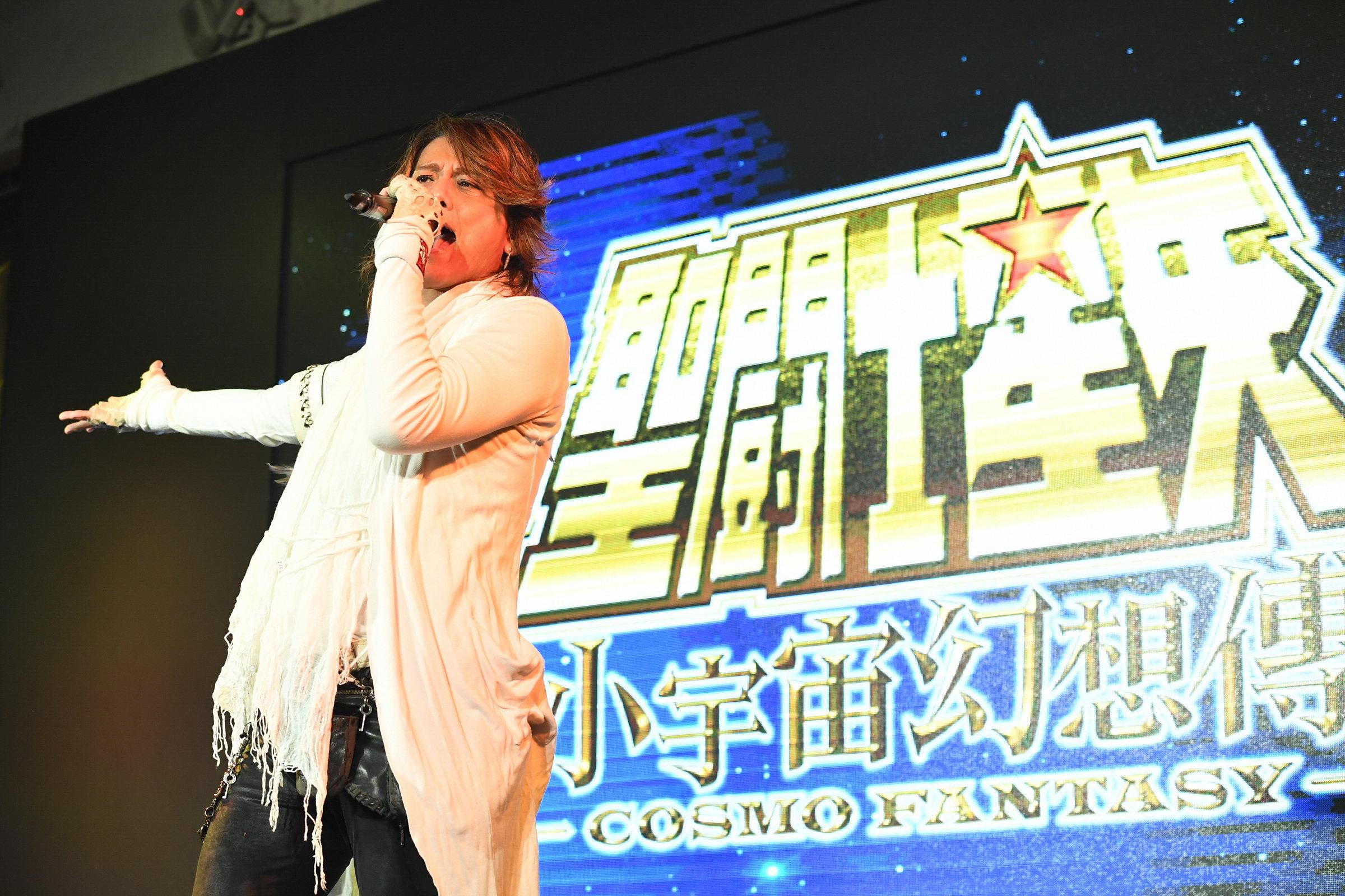 《聖鬥士星矢 小宇宙幻想》1週年紀念感謝祭 NoB&陳思妏現場夢幻合唱「天馬座的幻想」
