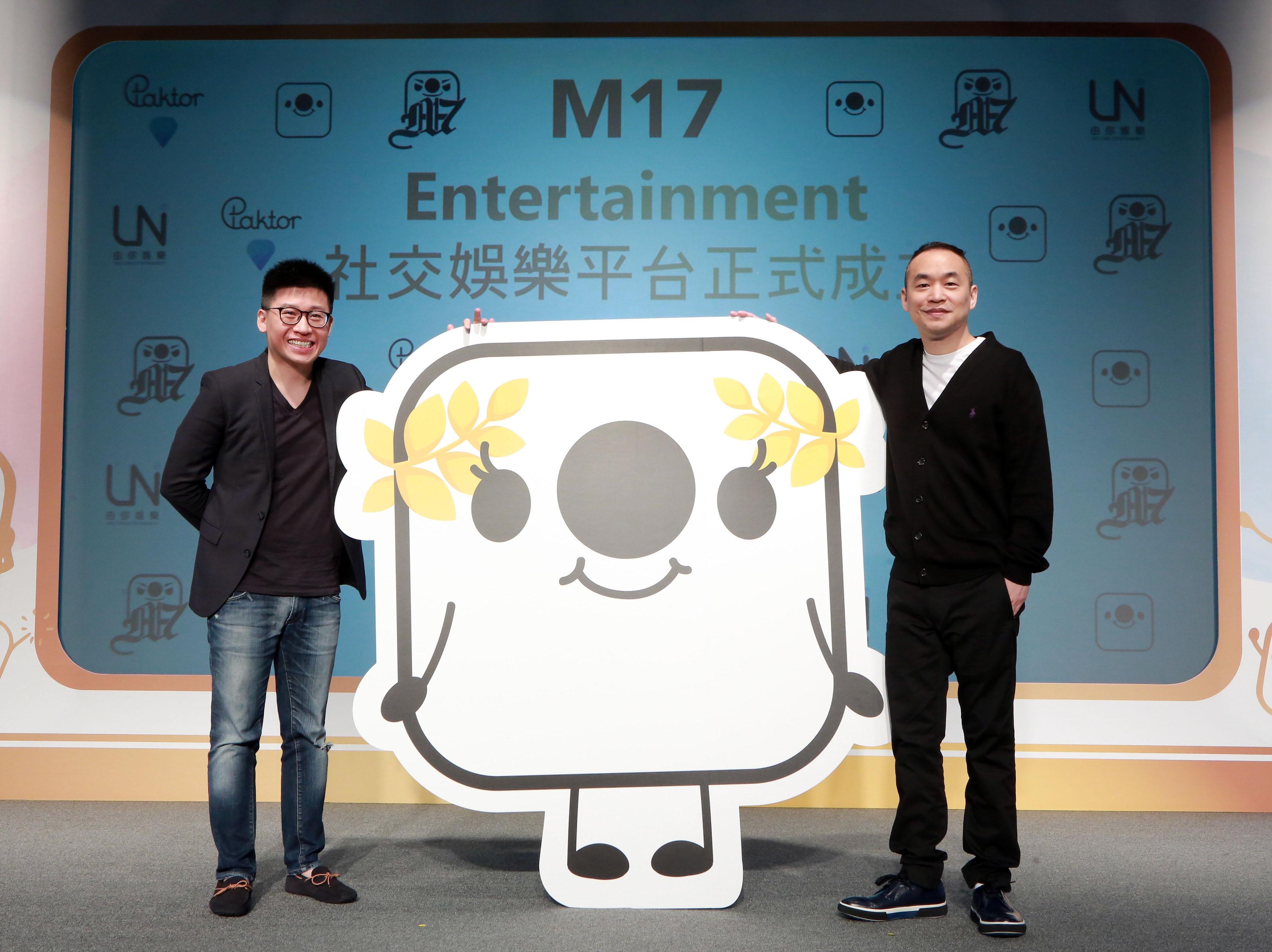 M17Entertainment匯集海內外資源再創社交娛樂產業巔峰 舉辦「直播金羽獎」體現整合資源之決心