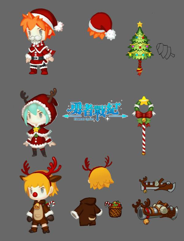 圣诞节时装1