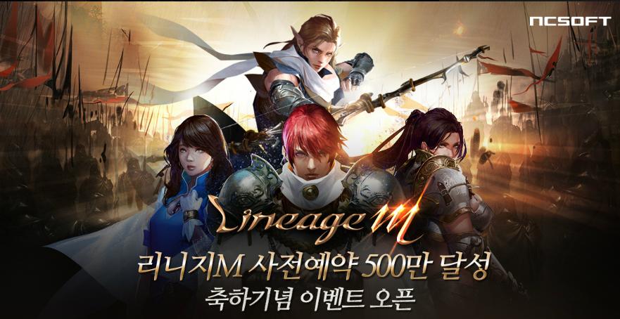 《天堂M》必備韓文小幫手,讓你輕鬆看懂蝌蚪文