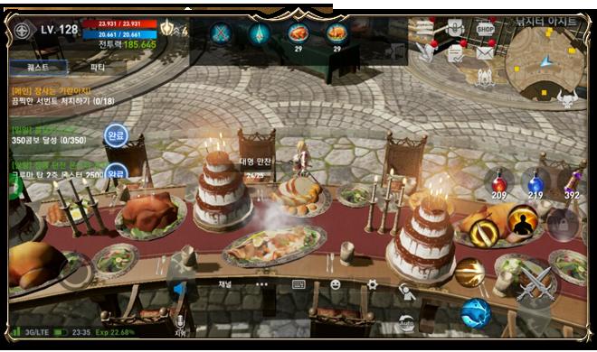 《天堂2:革命》血盟據點詳解