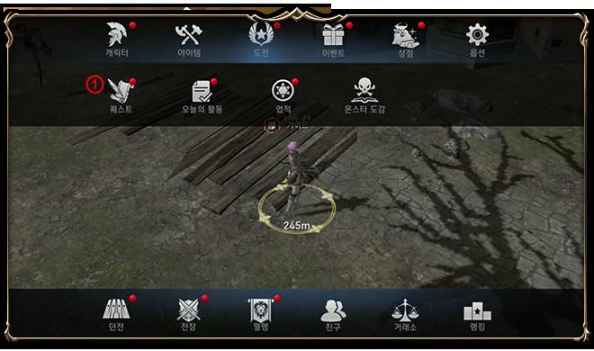 《天堂2:革命》主線任務