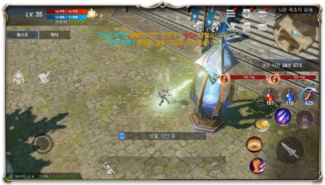 《天堂2:革命》要塞戰解析