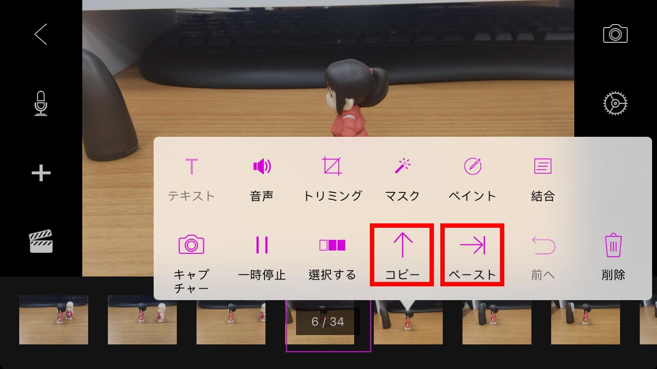 描述: C:\Users\MOFANG\Desktop\M編\Stop Motion Studio\IMG_6229.jpg