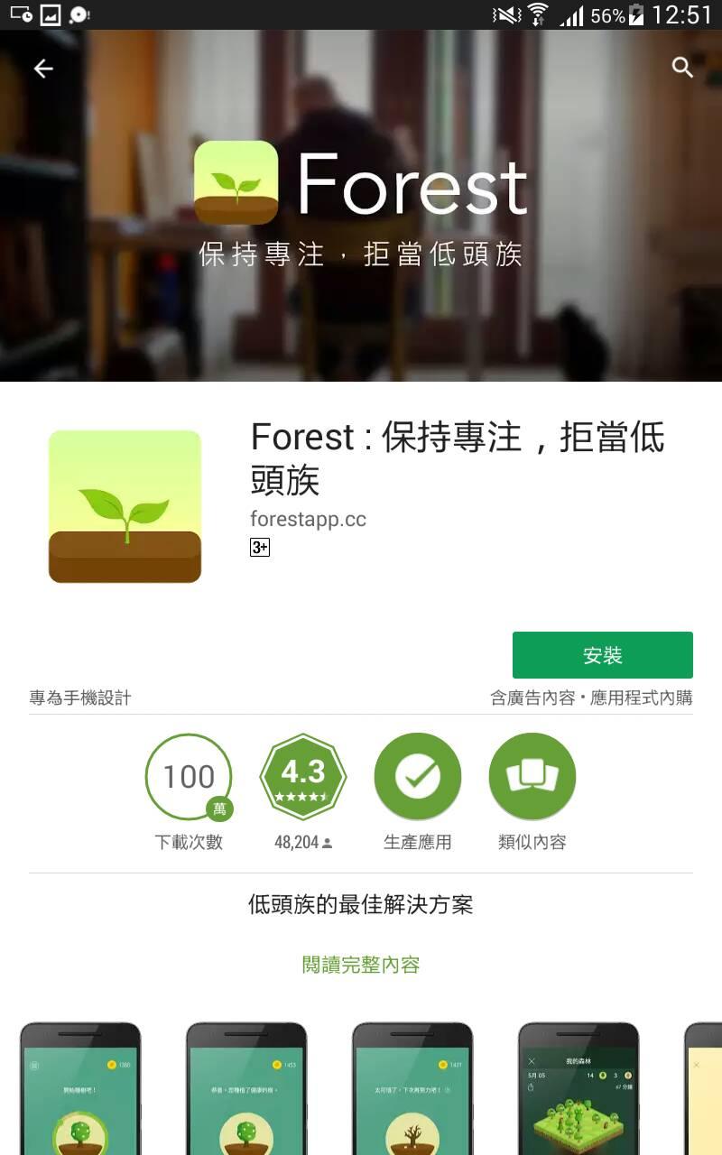 描述: C:\Users\MOFANG\Desktop\M編\Forest\185551.jpg