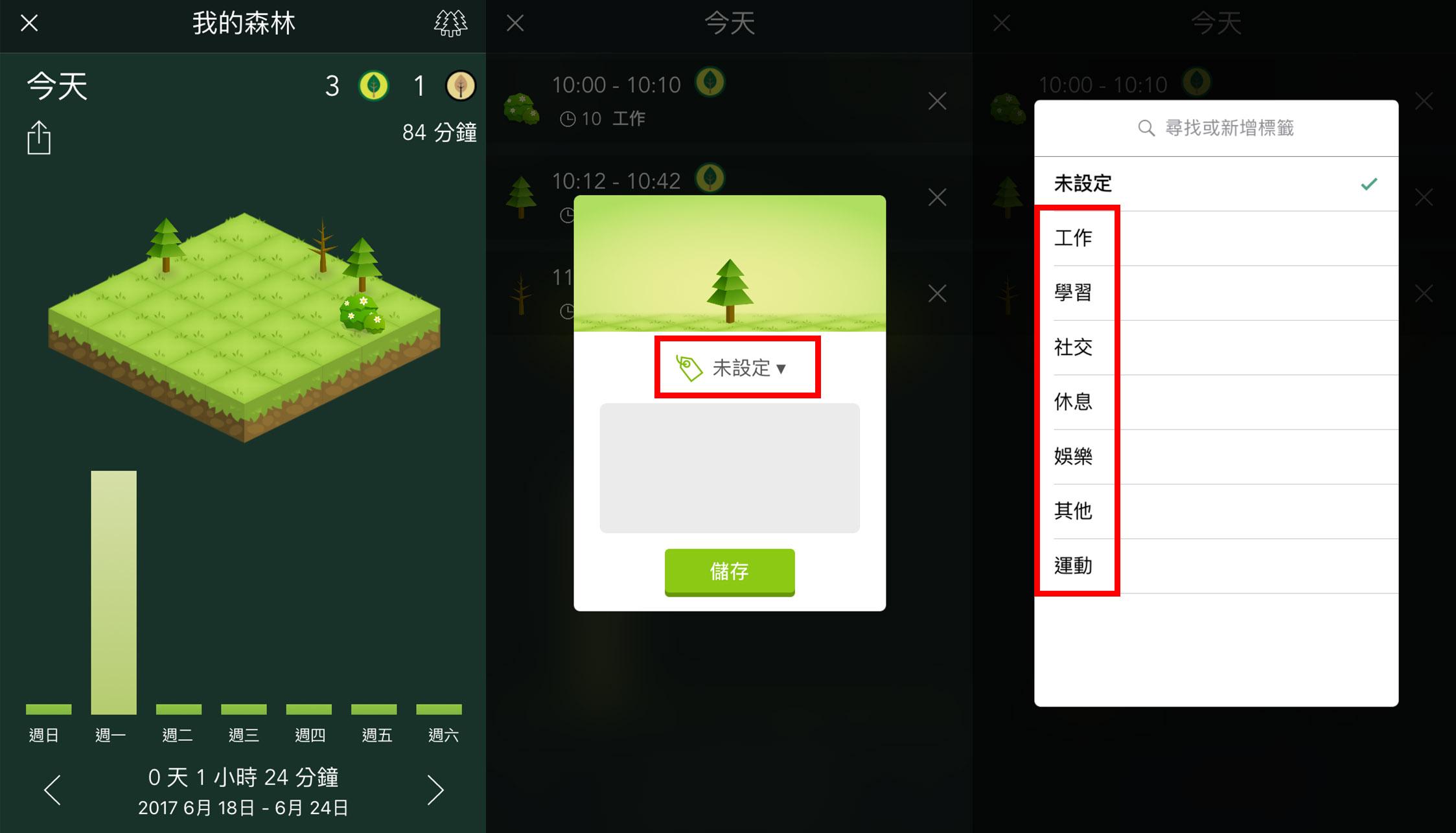 描述: C:\Users\MOFANG\Desktop\M編\Forest\IMG_61BBBB66.jpg