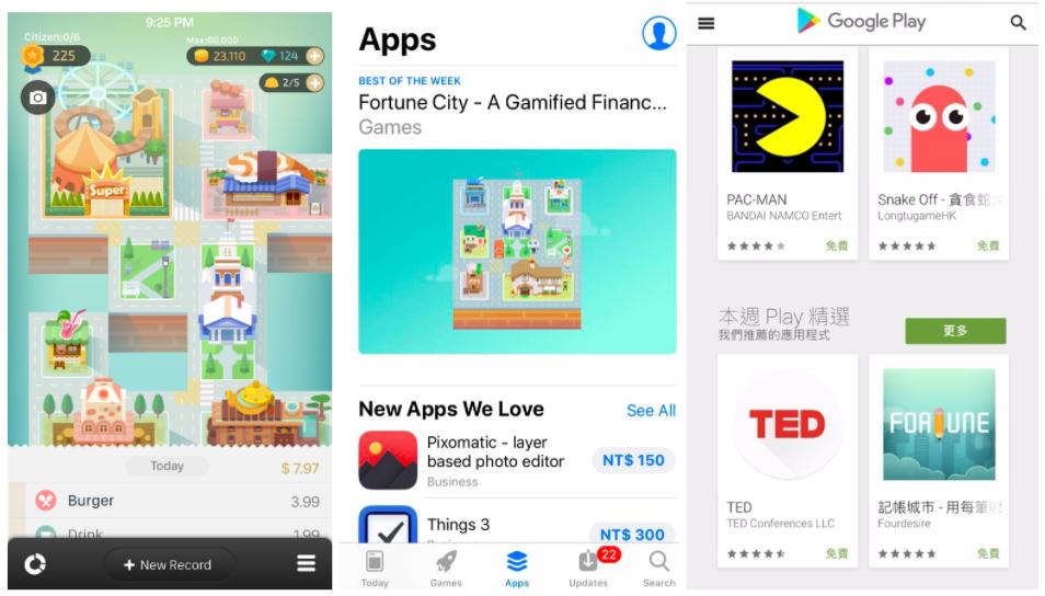 令人上癮的記帳 App 《記帳城市》獲 Apple / Google 雙平台全球推薦