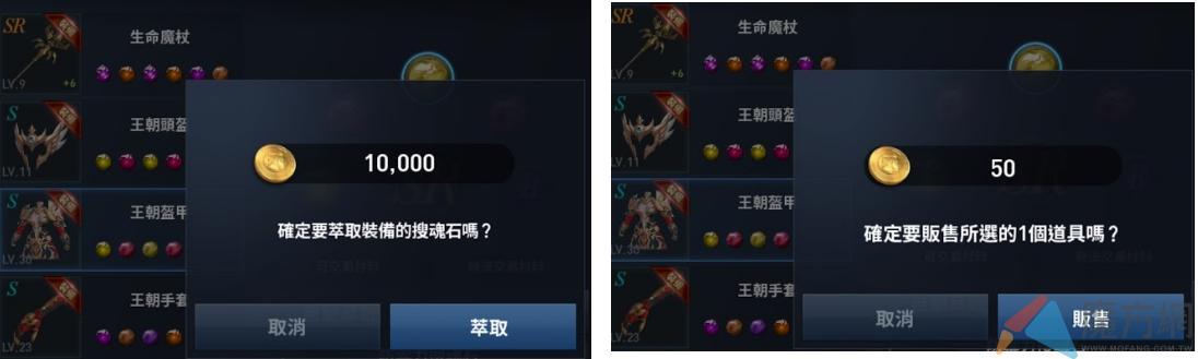 《天堂 2:革命》搜魂石大解密,附加屬性分析!