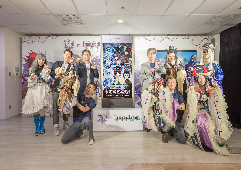 《白貓Project》X《東離劍遊紀》跨界合作強勢來襲!突擊So-net全新辦公室遊戲工作場域首度曝光!