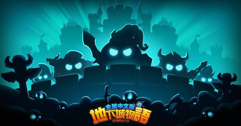 益智冒險手機 RPG《地下城物語》中文版代理權確定 全新動向曝光