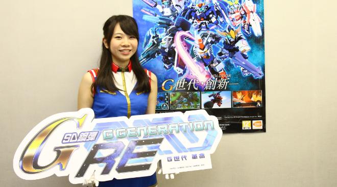 《SD鋼彈 G世代 革命》製作人 花采葳特別專訪 遊戲主題曲原唱者親筆留言