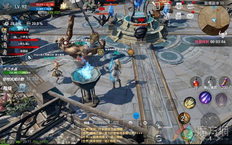 《天堂2:革命》SSS裝備副本打法