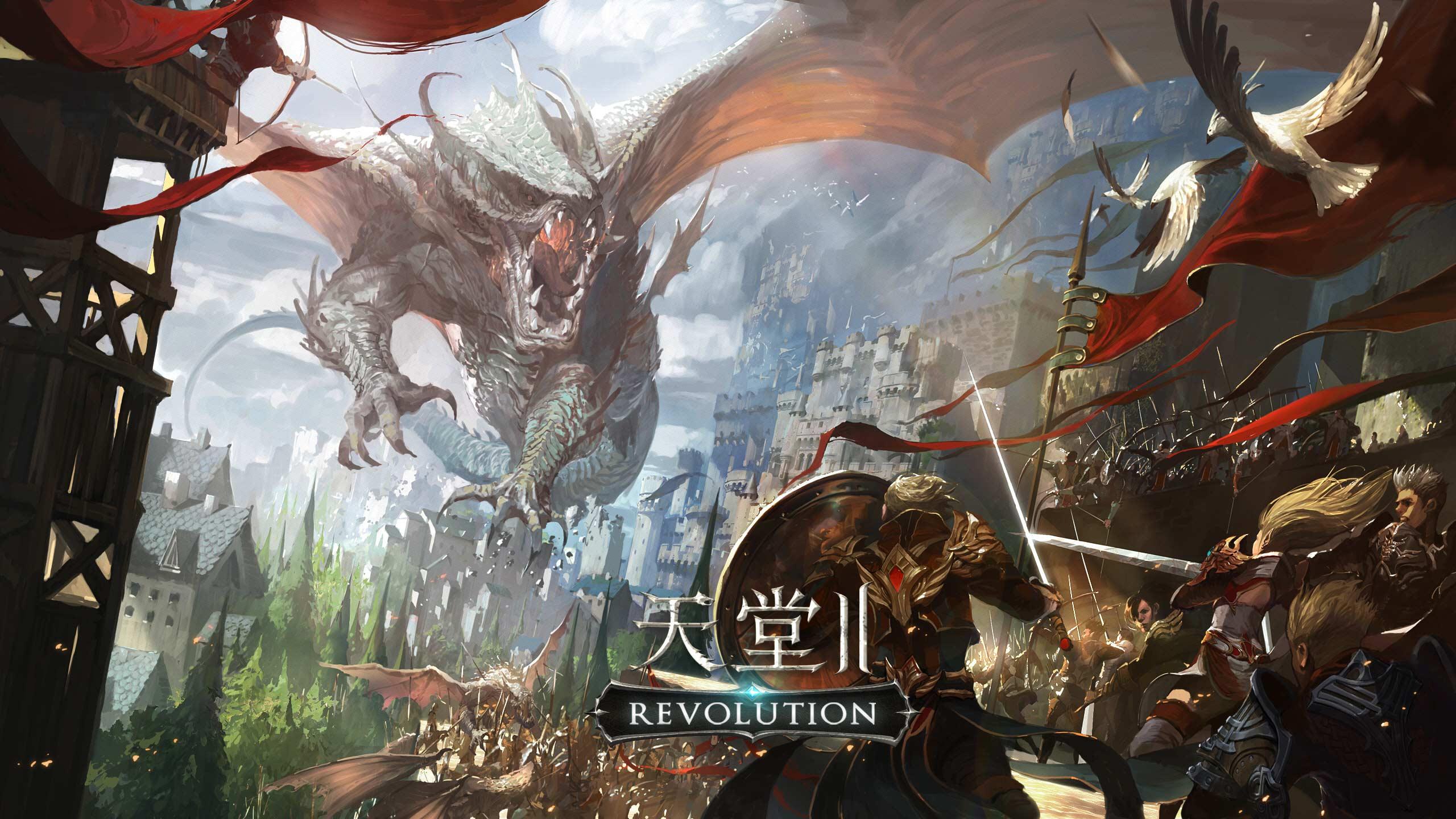 再迎改版!《天堂2:革命》198等級野外首領全新亮相