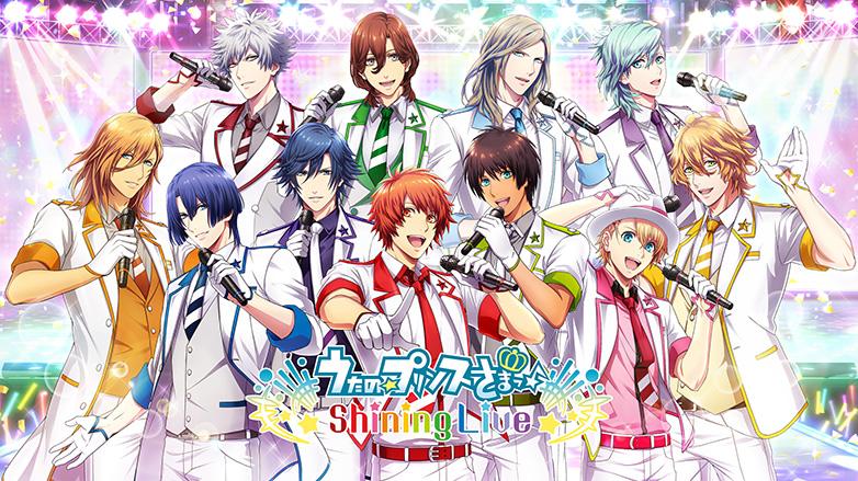 天王級女性向作品《歌之☆王子殿下♪ Shining Live》於日本地區正式推出!