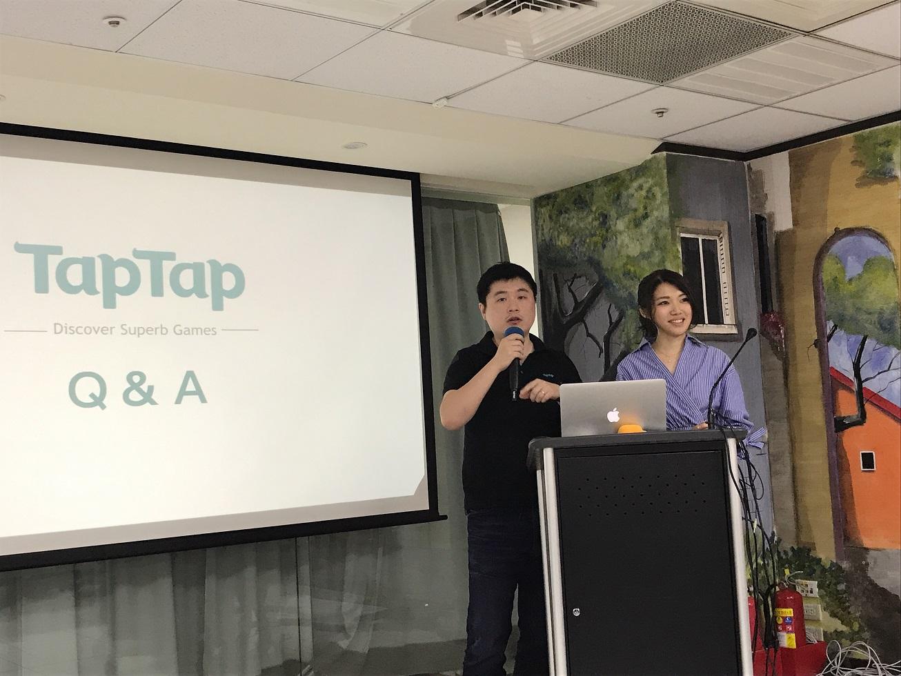 幫助台灣開發者進入大陸市場 TapTap 辦主題沙龍答疑解惑