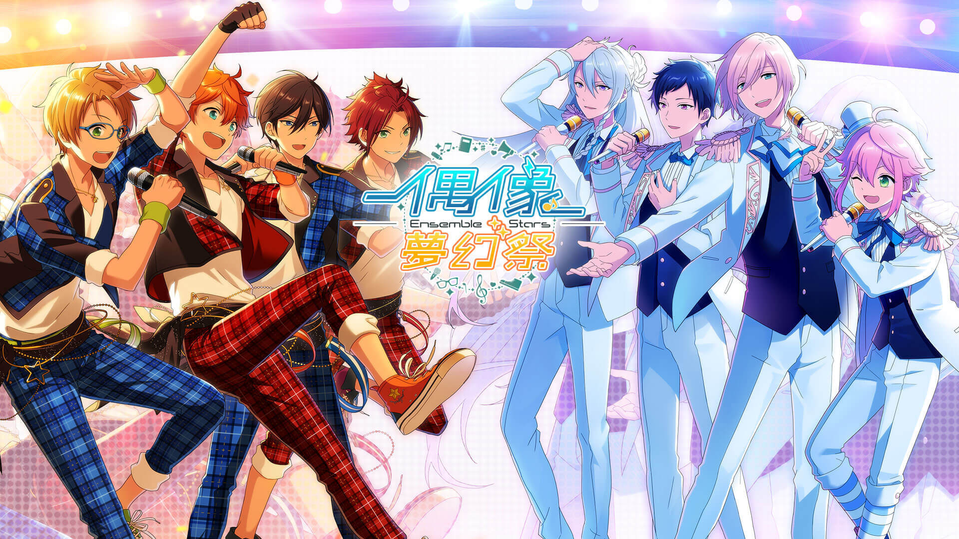 《偶像夢幻祭》x《美男戰國》聯合活動確定!