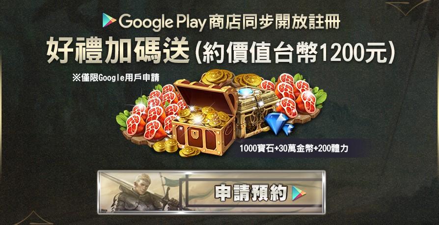 韩国知名线上游戏改编《上古故障:序》即将上市global事前v故障正式展标致407世纪码p0105图片