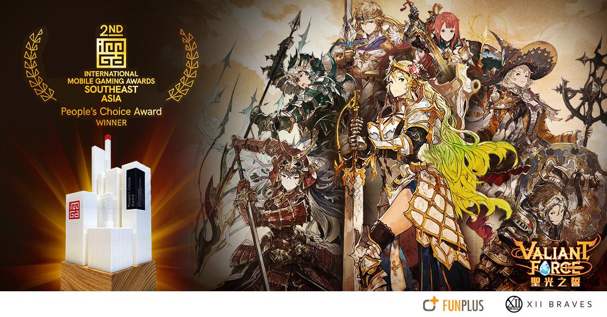 聖光之誓榮獲國際行動遊戲大獎-最佳玩家人氣獎 同步歡慶萬聖節與釋出新英雄!