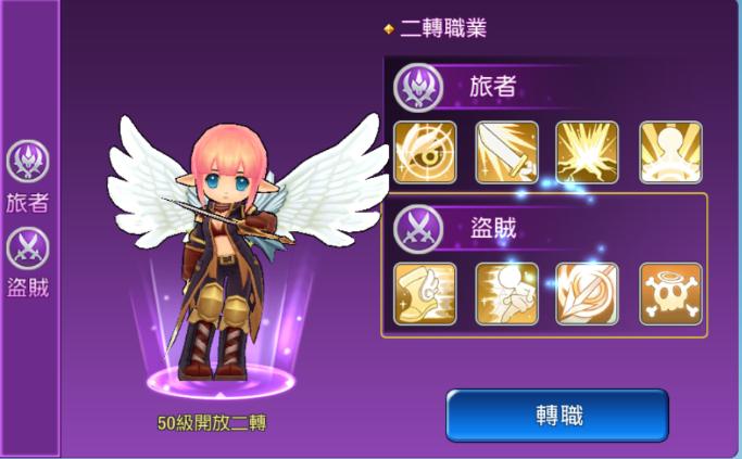 《Luna M》二轉技能簡介 - 刺客系