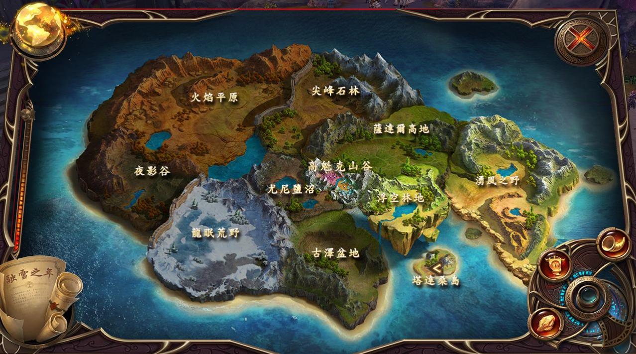 《光明之戰》地圖系統&聲望系統
