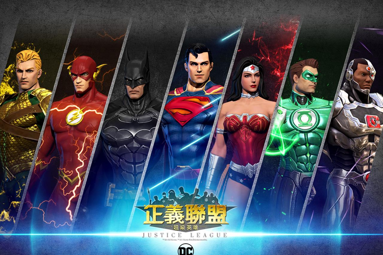 11月17日公測送DC極品英雄 !《正義聯盟:超級英雄》CG首曝