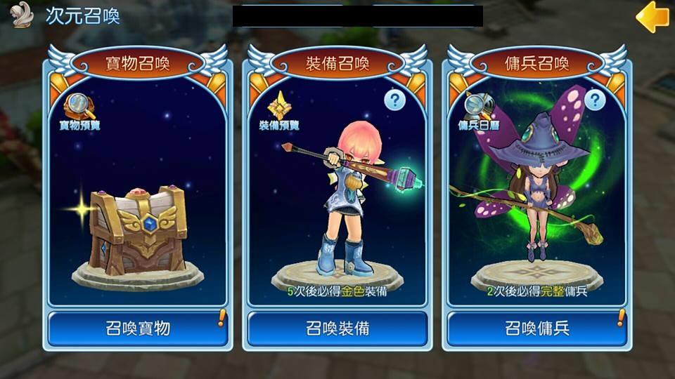 《Luna M》傭兵蒐集、培養一次到位