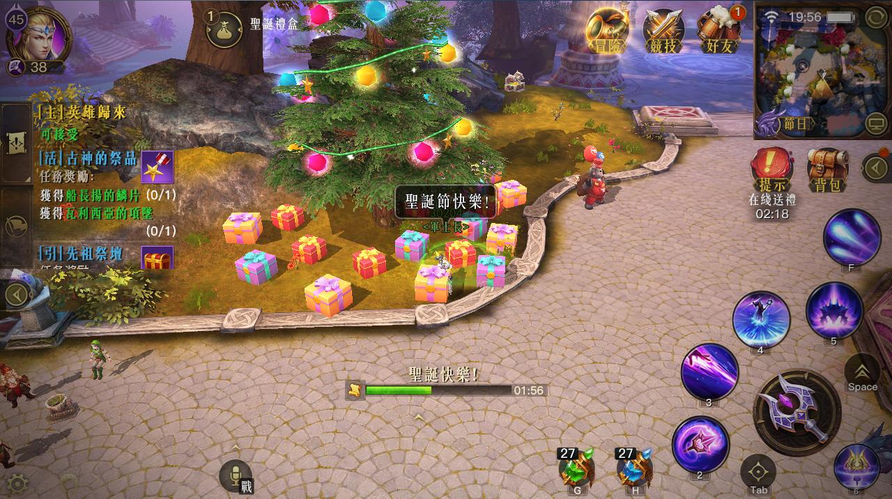 《光明之戰》釋出聖誕節活動內容 聖誕禮盒亮相盛典