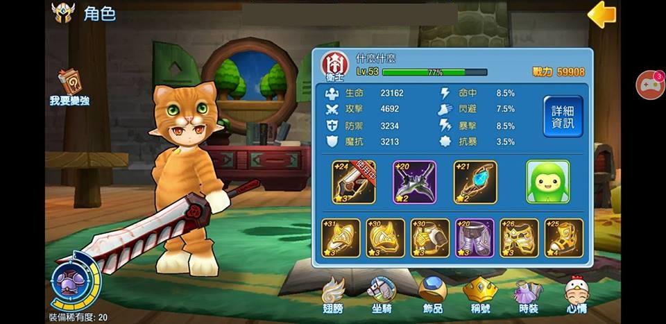 《Luna M》寵物系統培養、取得解析