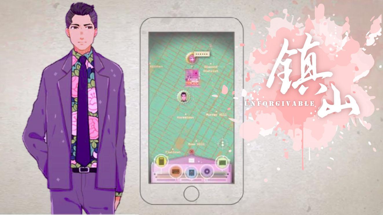 全新AR偵探解謎手遊《鎮山》 將於台北國際電玩展正式上線 1/27-1/29世貿一館開啟限定任務  豐富遊戲好康輕鬆拿
