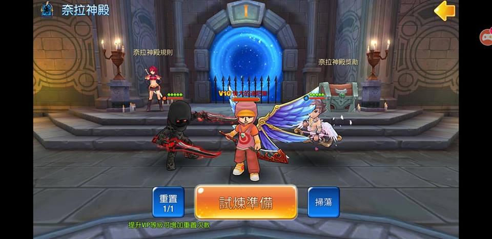 《Luna M》奈拉神殿及魔鬼監獄玩法及通關技巧
