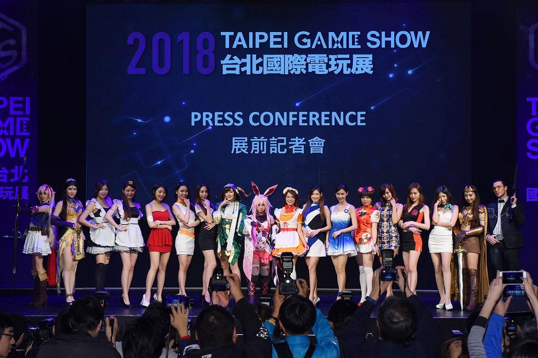 規模更大更精彩 台北國際電玩展化身亞洲遊戲匯流 APGS首開玩家場次 商務與獨立遊戲參展數破紀錄