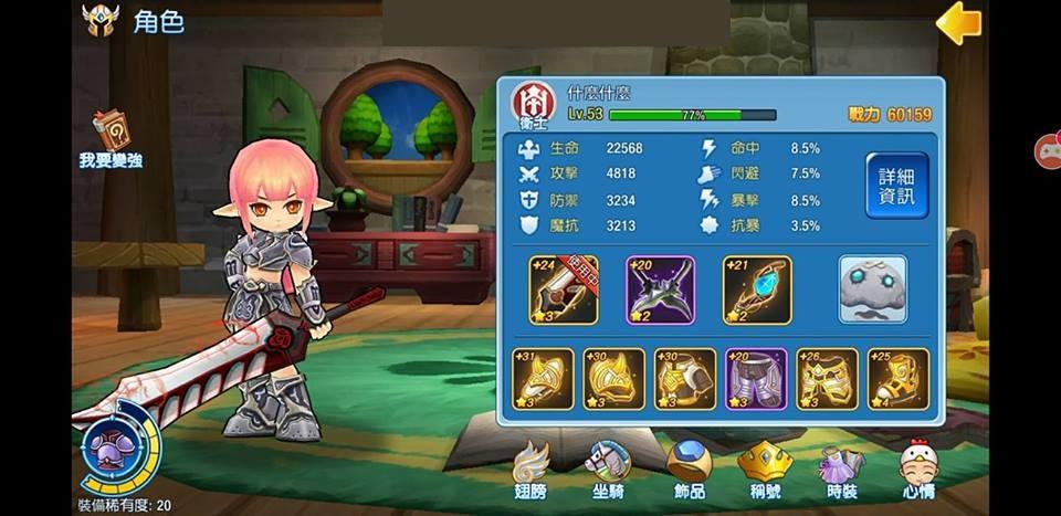 《Luna M》職業及傭兵配戴寵物建議