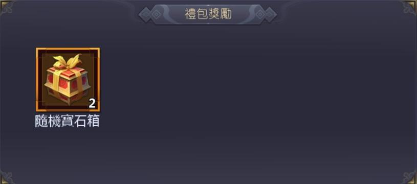 《古龍群俠傳2》挑戰系統:青龍會、斷魂塔玩法解析