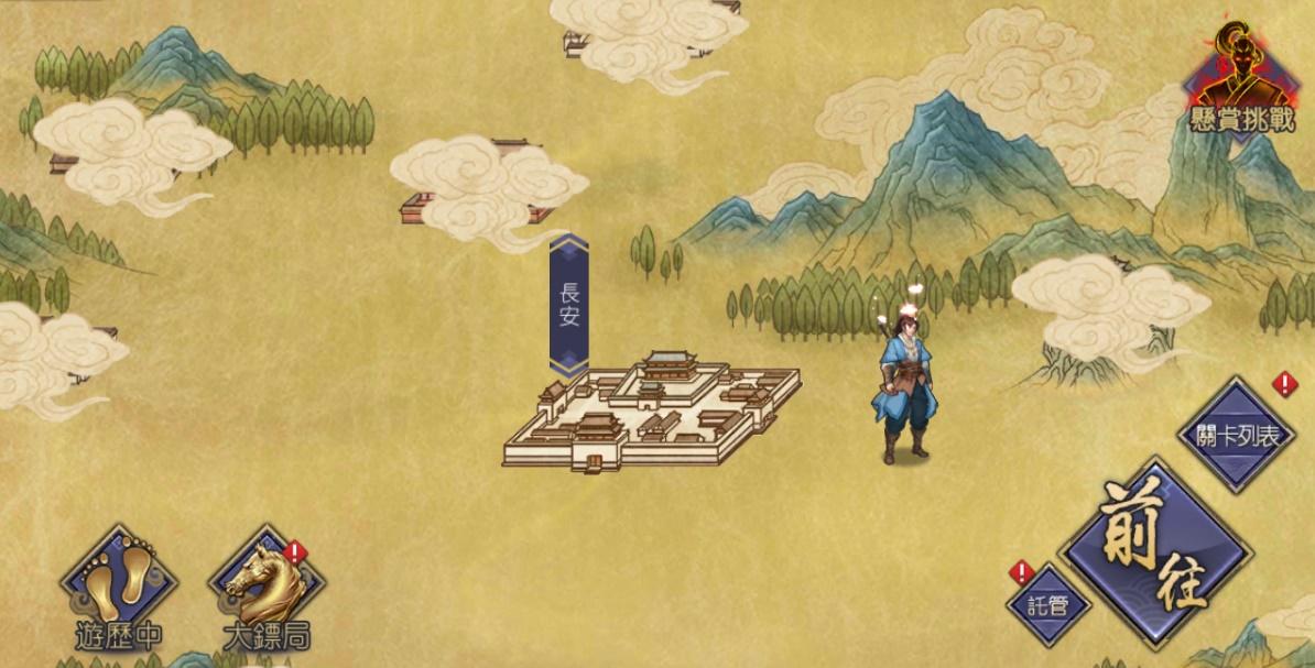 《古龍群俠傳2》暢遊大地圖:懸賞、挖掘、託管一網打盡!