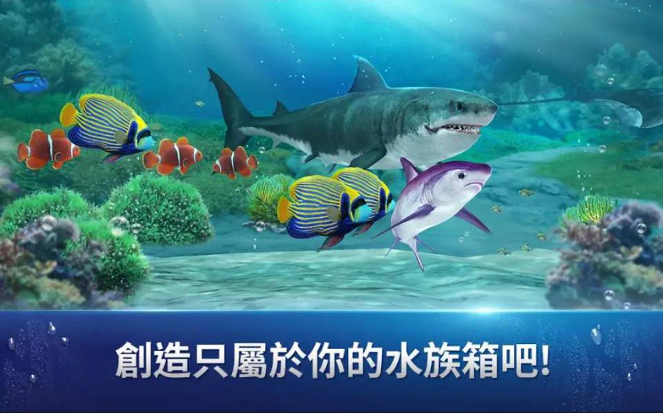 描述: X:\2.行銷處\03. 各遊戲專案\25.FishingStrike:釣魚大亨\04. 新聞稿相關\20180222_上市\04.jpg