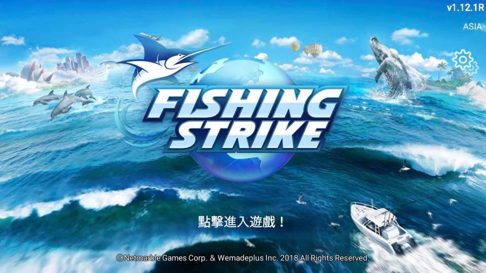 《釣魚大亨》試玩評測一起燃燒心中的釣魚魂!
