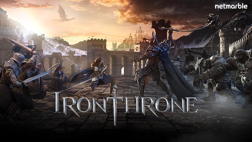 《鐵之王座:Iron Throne》上市前專訪