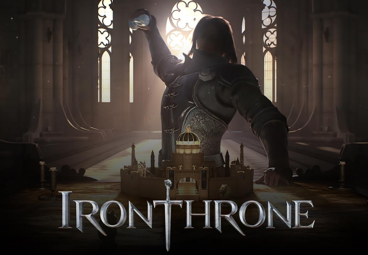 《鐵之王座:Iron Throne》上市前評測 真正的戰爭由你開啟