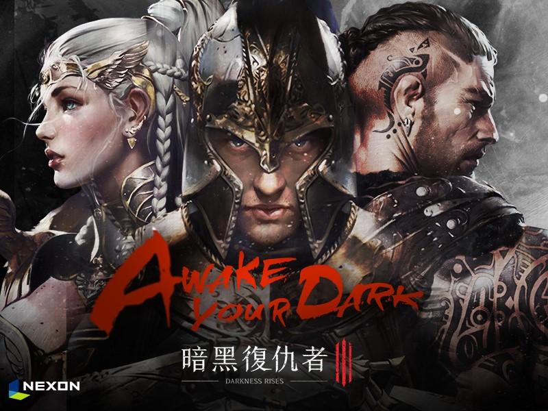Awake your dark!劃世代華麗ARPG《暗黑復仇者3》, 即日起開放事前預約註冊!