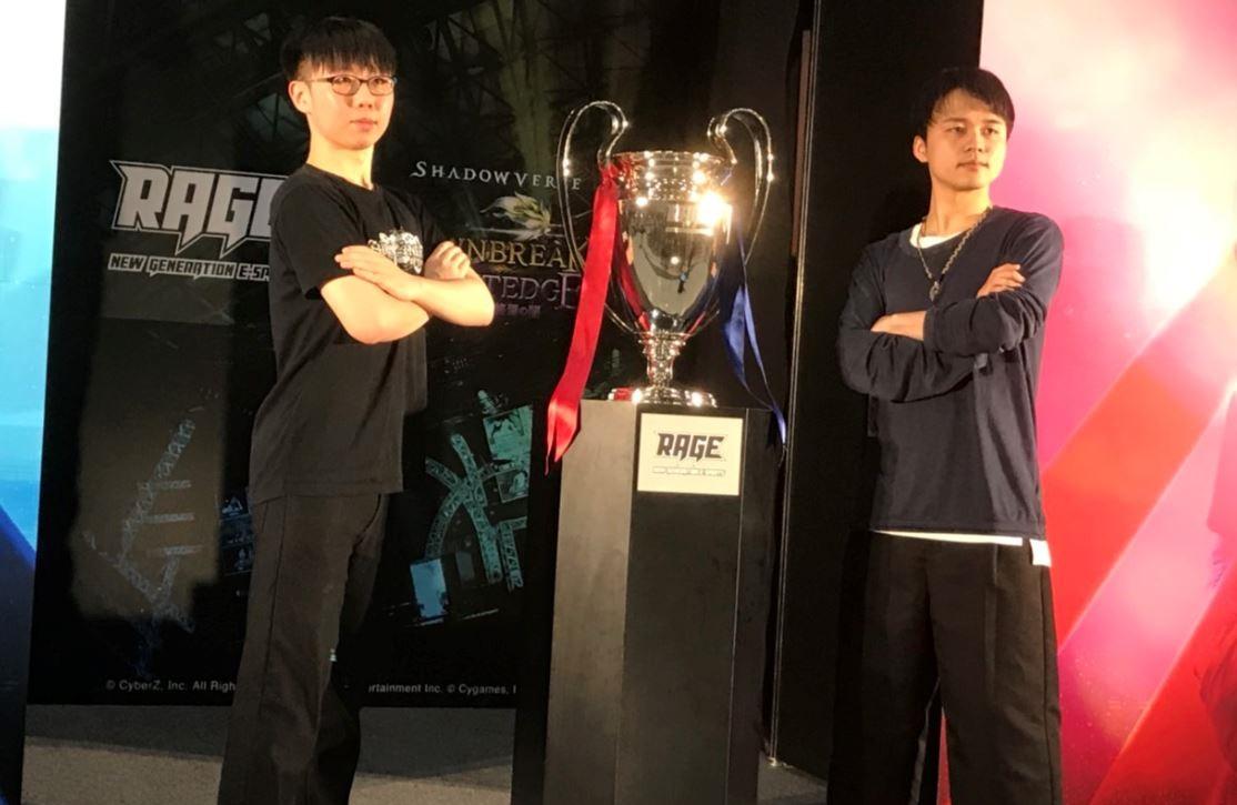 《闇影詩章》台灣選手NineVoice勇奪日本RAGE總決賽資格 週末再戰韓國國際明星賽