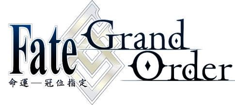 全球知名手遊《Fate/Grand Order》繁中版滿週歲  FGO X  101 慶生聯動  將打造最高規格週年慶典 一周年特別生放送開催  創意製作人塩川洋介跨海祝賀